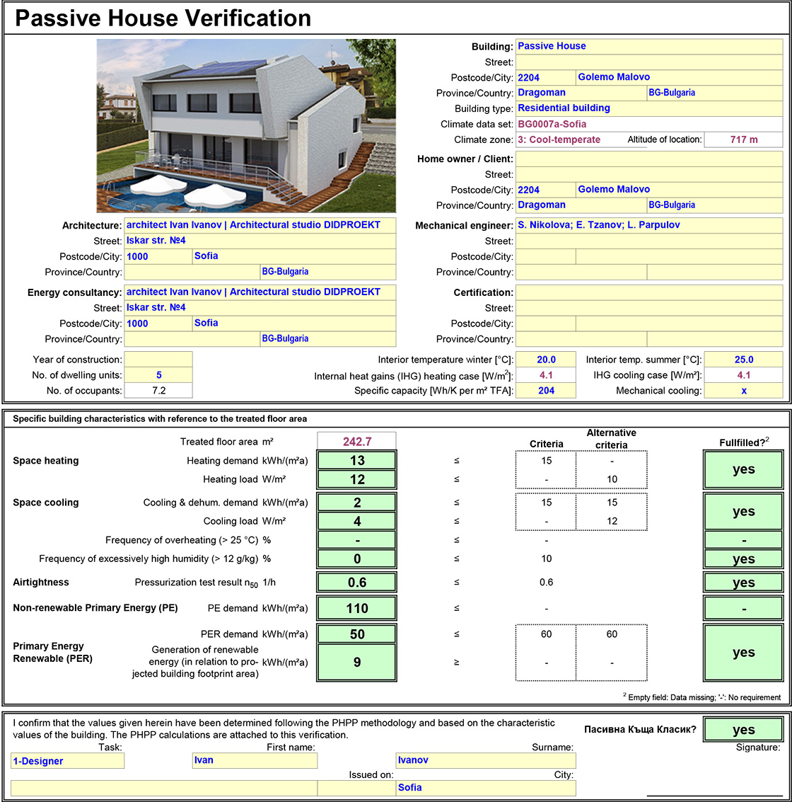 passivehouse-proekt-verification